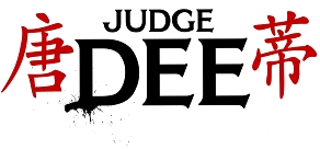 Купить Judge Dee: The City God Case