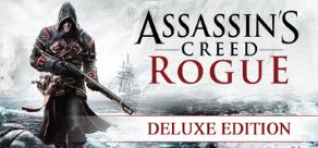 Купить Assassin's Creed Rogue - Deluxe Edition