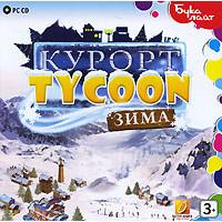 Купить Курорт Tycoon. Зима