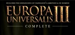 Купить Europa Universalis III: Complete