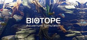 Купить Biotope