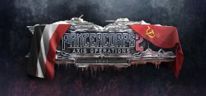 Купить Panzer Corps 2: Axis Operations - 1942