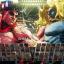 Код активации Street Fighter V: Champion Edition