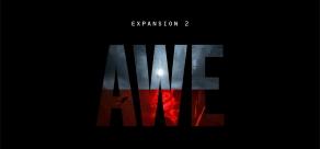 """Купить Control Expansion 2 """"AWE"""""""