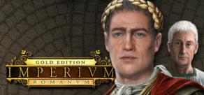 Купить Imperium Romanum - Gold Edition