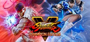 Купить Street Fighter V: Champion Edition
