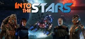 Купить Into The Stars Digital Deluxe