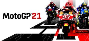 Купить MotoGP™21