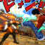 Код активации One Piece Burning Blood - Gold Edition