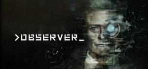 Купить Observer