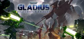 Купить Warhammer 40,000: Gladius - Relics of War. Warhammer 40,000: Gladius - Craftworld Aeldari DLC