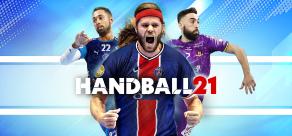 Купить Handball 21