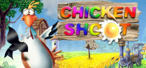 Купить Chicken Shoot