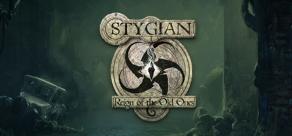 Купить Stygian: Reign of the Old Ones
