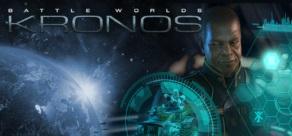 Купить Battle Worlds Kronos