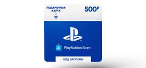Купить Playstation Store пополнение бумажника: Карта оплаты 500 руб.