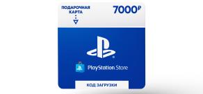Купить Playstation Store пополнение бумажника: Карта оплаты 7000 руб.