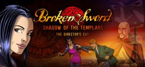Купить Broken Sword: Director's Cut