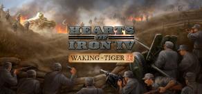 Купить Hearts of Iron IV: Cadet Edition. Hearts of Iron IV: Waking the Tiger