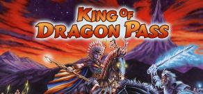 Купить King of Dragon Pass