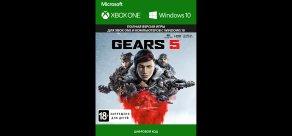 Купить Gears 5 (Xbox)