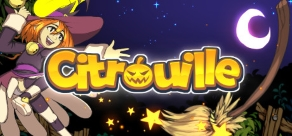 Купить Citrouille