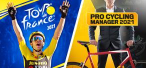 Купить Cycling Bundle 2021
