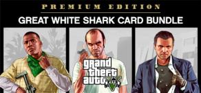 Купить GRAND THEFT AUTO V: PREMIUM EDITION & Great White Shark Card Bundle