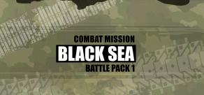 Купить Combat Mission Black Sea - Battle Pack 1