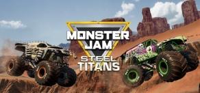 Купить Monster Jam Steel Titans