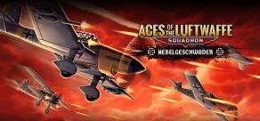 Купить Aces of the Luftwaffe - Squadron. Aces of the Luftwaffe Squadron - Nebelgeschwader