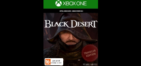 Купить Black Desert: Traveler Edition (Xbox)