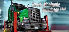 Купить Truck Mechanic Simulator