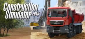 Купить Construction Simulator 2015
