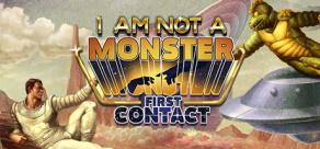 Купить I am not a Monster: First Contact
