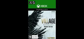 Купить Resident Evil Village (Xbox). Resident Evil Village - Deluxe Edition (Xbox)
