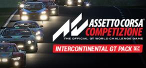 Купить Assetto Corsa Competizione - Intercontinental GT Pack