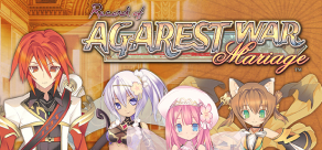 Купить Record Of Agarest War Mariage