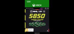 Купить NHL™ 21 (Xbox). NHL™ 21: 5850 Points (Xbox)
