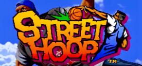 Купить Street Hoop