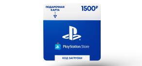 Купить Playstation Store пополнение бумажника: Карта оплаты 1500 руб.