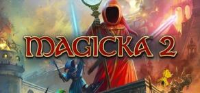 Купить Magicka 2