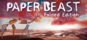 Купить Paper Beast - Folded Edition