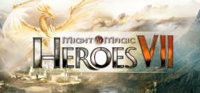 Купить Might & Magic® Heroes® VII