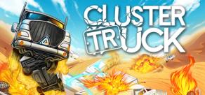 Купить Clustertruck