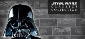 Купить Star Wars Classics Collection