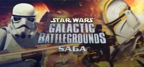 Купить Star Wars Galactic Battlegrounds Saga