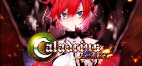 Купить Caladrius Blaze