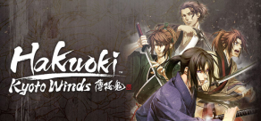 Купить Hakuoki: Kyoto Winds