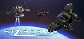Купить StarDrive